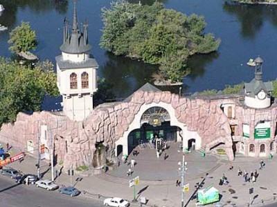 Crise ukrainienne : les animaux du zoo de Moscou mis au régime