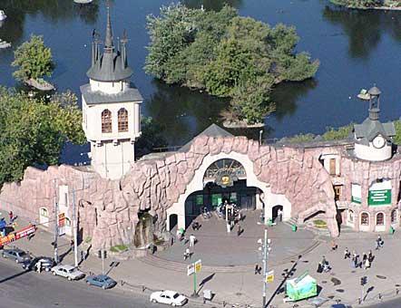 «Moscow Zoo», par Fisss — Public domain